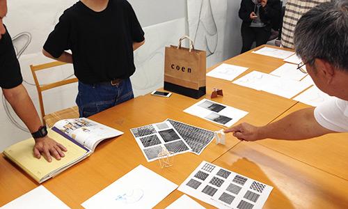 Nagaoka Rattan Furniture Research Society