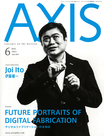 axis_163_cover-2