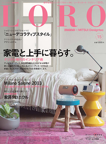 LO15_H1.indd